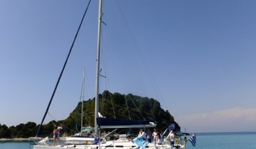 A picture of Private 5D/4N Sailing Trip