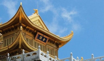 A picture of 2-Day Mt Emei And Temple Stay Experience