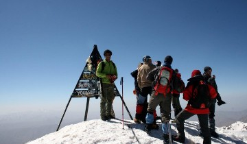 A picture of 2-Day Mount Toubkal Trek