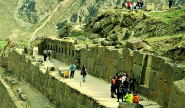 A picture of Sacred Valley And Machu Picchu 2 Days