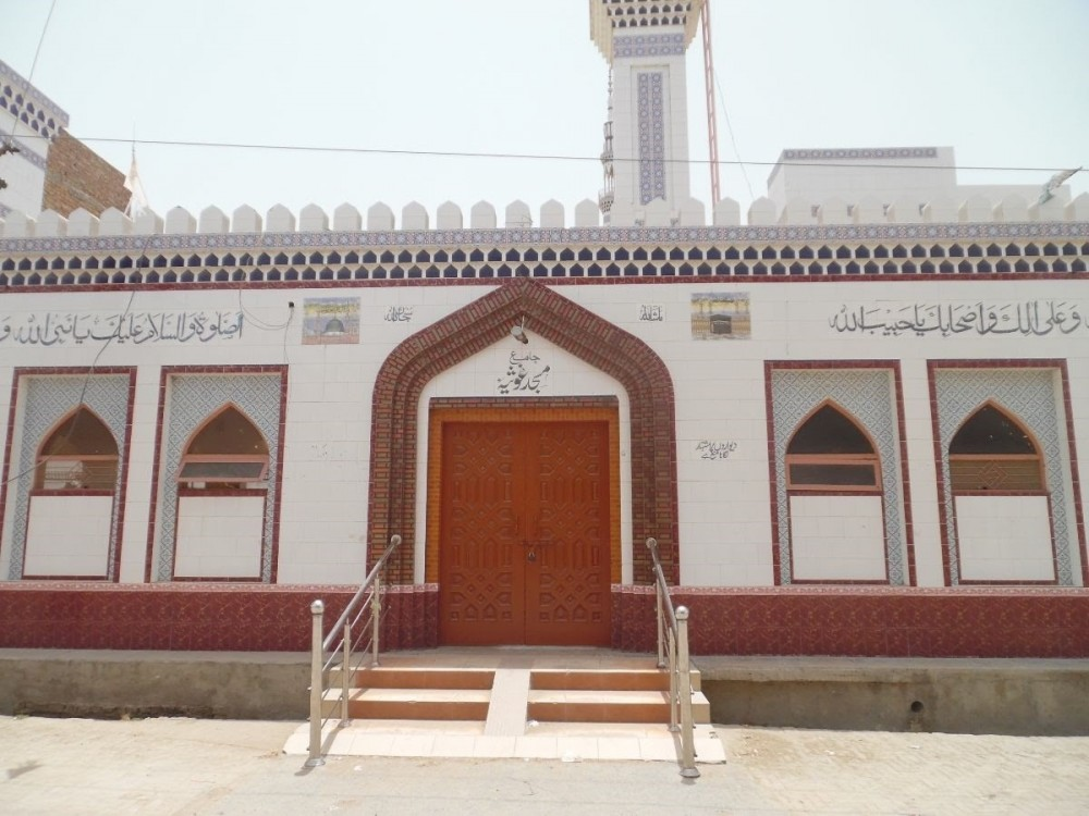 The Jamea Masjid