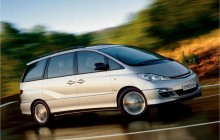 Guided transportation Dubai Minivan (1-5 Adults)