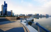Traditional Abu Dhabi City Tour (4 hours)
