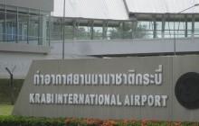 Krabi Airport To Krabi Hotel