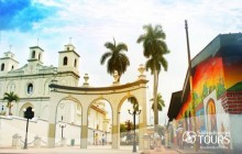 9 Day El Salvador Trip