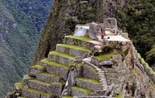 Gray Line Peru