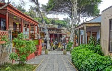 Private Tour: Barranco Sightseeing Tour