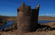 Puno: Tombs Of Sillustani