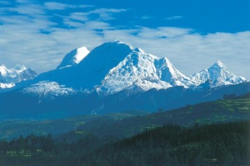 A picture of Huascaran National Park (4 Days & 3 Nights)