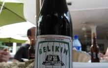 Belikin Brewery