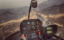 Helicopter tour on Badaling Great Wall