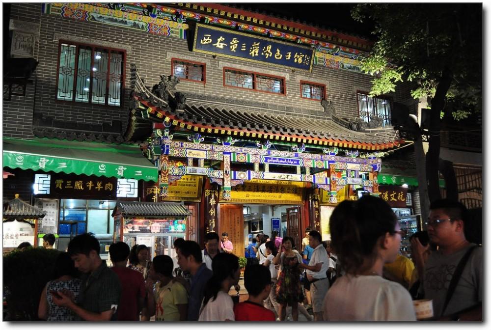Xi'an Food Market Night Walking Tour