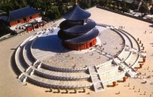 Beijing by Bus: Tiananmen Square, Forbidden City, & More