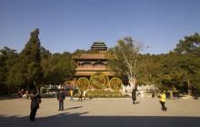 Beijing Hutong, Lama Temple, Jingshan Park & Olympic Stadium