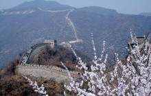 Beijing Day Trip Of Mutianyu Great Wall and Ming Tombs by Bus