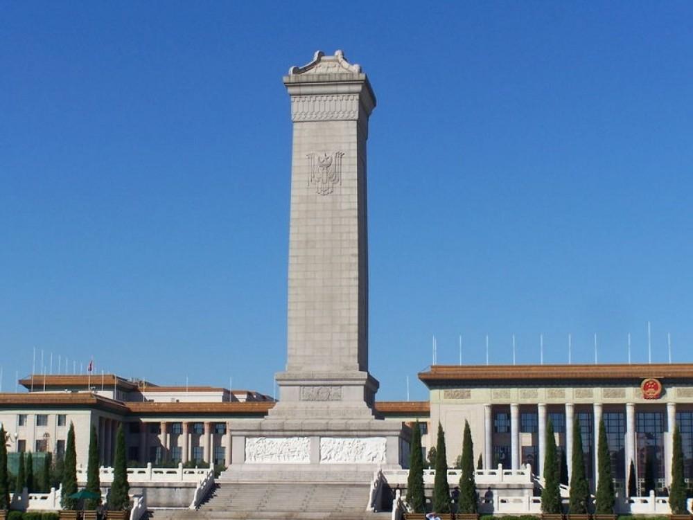 Tiananmen Square, Forbidden City & Mutianyu Great Wall Tour