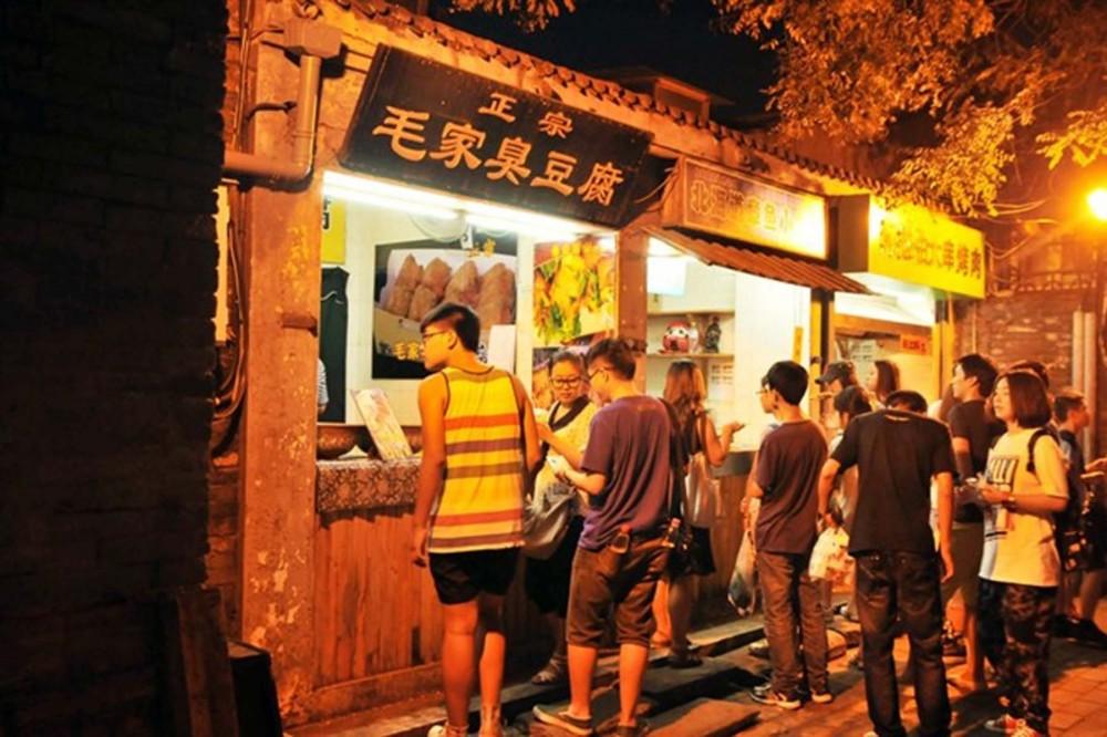 Beijing Nightlife Foodie Tour