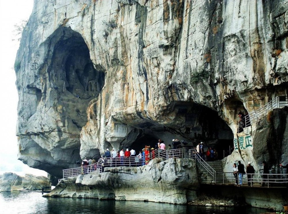 Karst Mountains, Reed Flute Cave, Fubo Hill & Elephant Hill Park