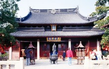 Classic Moden Shanghai Full-view Sightseeing One day Tour By Bus