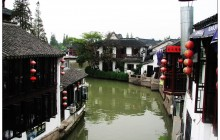 Charming Zhujiajiao Water Village + Shanghai Luxury Cruise