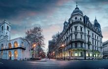 Buenos Aires & Bahia Bustamante