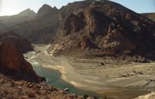 Ziz River