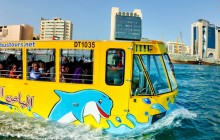 Wonder Bus Tours Dubai