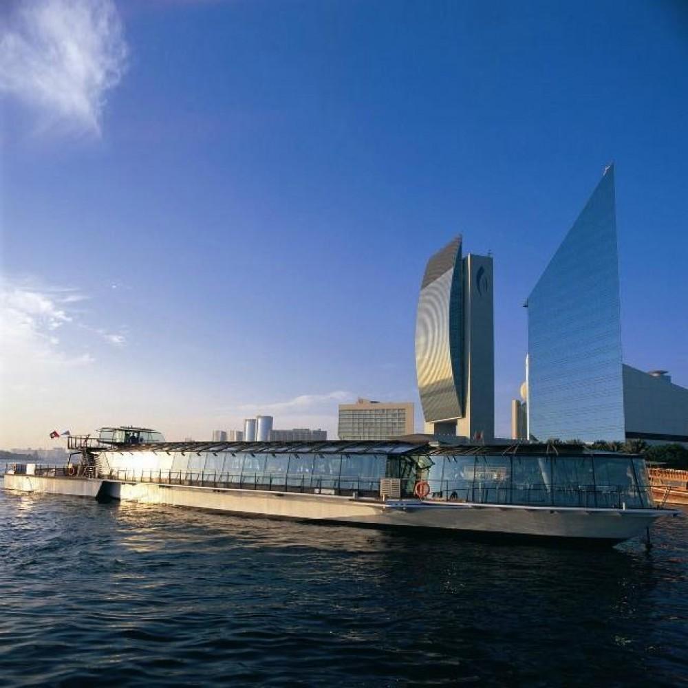 Bateaux Dinner Cruise Dubai
