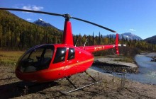 Heli Remote Property Access - Sling Loads