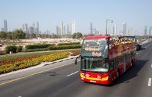 City Sightseeing Hop On Hop Off Dubai Night Tour