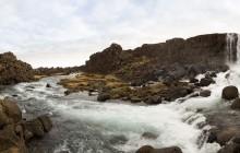 3 Day Reykjavík & Local Highlights