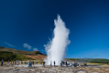 A picture of 4 Day Reykjavík & Local Highlights