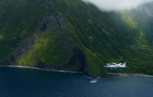 Hana Rainforest and Maui Circle Island Flight