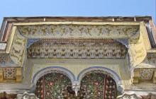 Bolo-khaouz Mosque