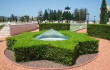 Baha'í Gardens