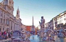 Rome City Tour with Trevi Fountain and Piazza Navona