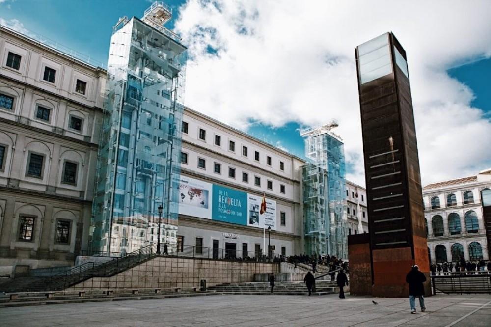 Reina Sofia Museum Skip the Line Private Guided Tour