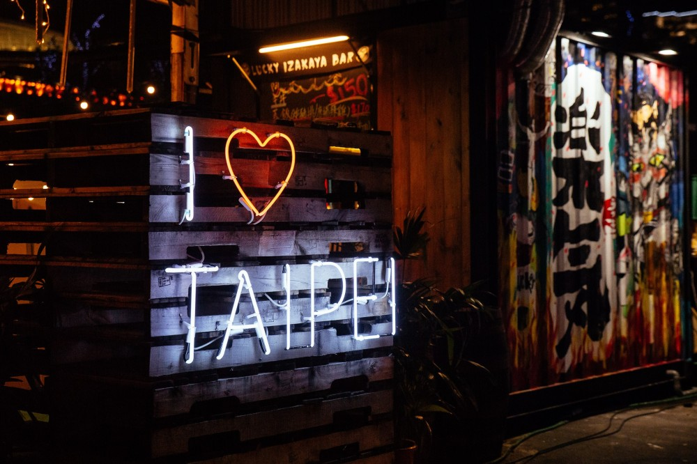 Private: Nights & Lights of Taipei