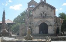 Altos De Chavon