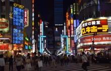 Izakaya Bar Hopping Drinking Tour (Evening)