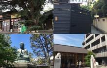 Back Streets In Tokyo! Off The Beaten Path at Yanaka & Kagurazaka