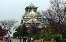 Osaka 1 Day Highlights Private Walking Tour from Kyoto