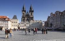 Prague Hop On Hop Off 48 Hours Access