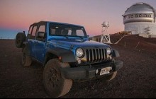Mauna Kea High Altitude Sunset Tour