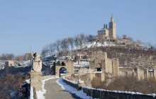 Tsarevets (fortress)