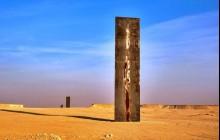 Dukhan West Coast Tour from Doha