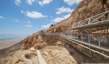 A picture of Jerusalem, Masada and Dead Sea 2 Day Tour