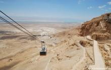 Jerusalem, Masada and Dead Sea 2 Day Tour