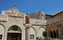 Jerusalem, Bethlehem And Dead Sea Relaxation 2 Day Tour
