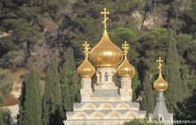 Classical Jerusalem: 2 Day Tour